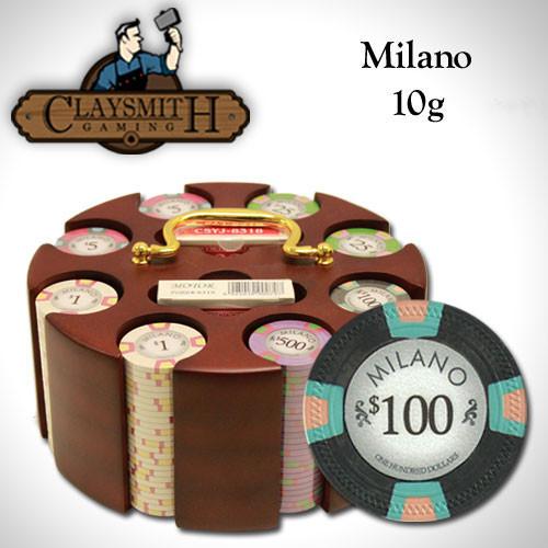 Claysmith Milano 200pc Poker Chip Set w/Wooden Carousel