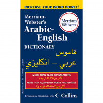 MW-8606 - Merriam Websters Arabic English Dictionary in Foreign Language