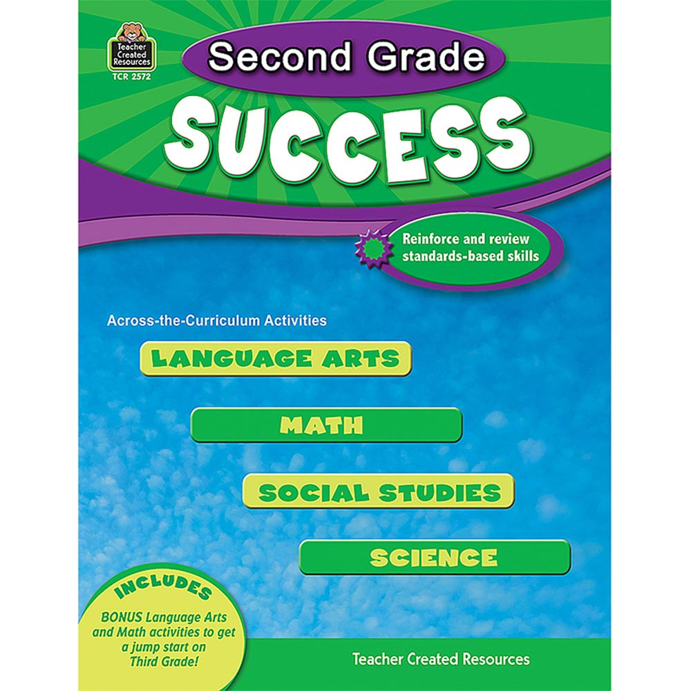 Second Grade Success