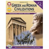 CD-404161 - Greek And Roman Civilizations in Cultural Awareness