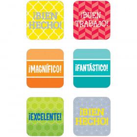 Spanish Rewards Stickers