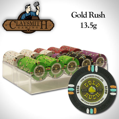 Gold Rush 200pc Poker Chip Set w/Acrylic Tray