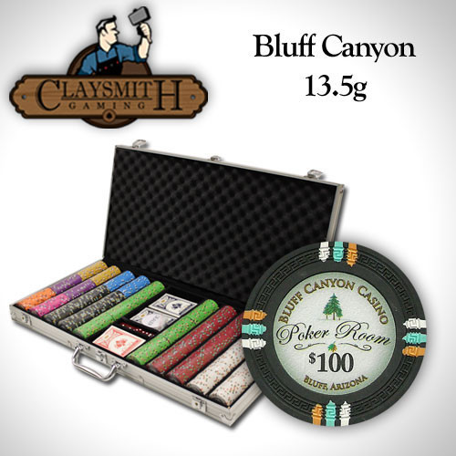 Bluff Canyon 750pc Poker Chip Set w/Aluminum Case