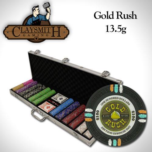 Gold Rush 600pc Poker Chip Set w/Aluminum Case